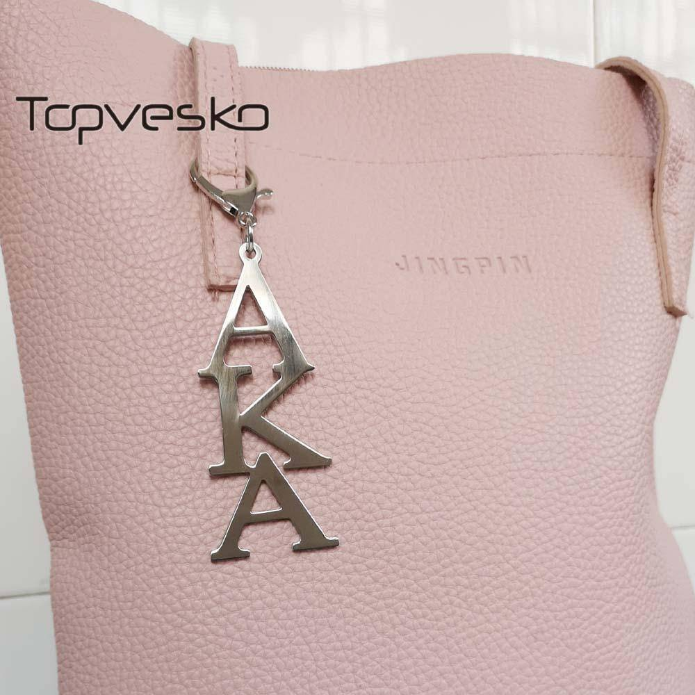 Alpha Kappa Alpha Keyrings Jewelry - Unique Greek Store