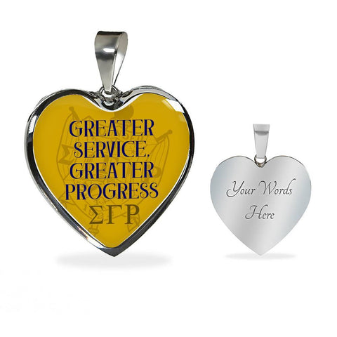 Image of Sigma Gamma Rho Greater Service Necklace