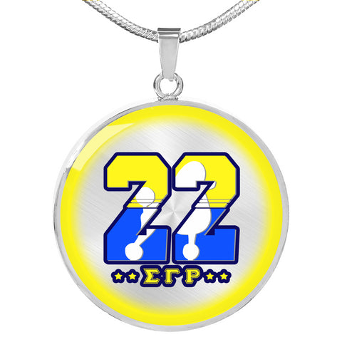 Image of Sigma Gamma Rho Round Emblem Necklace