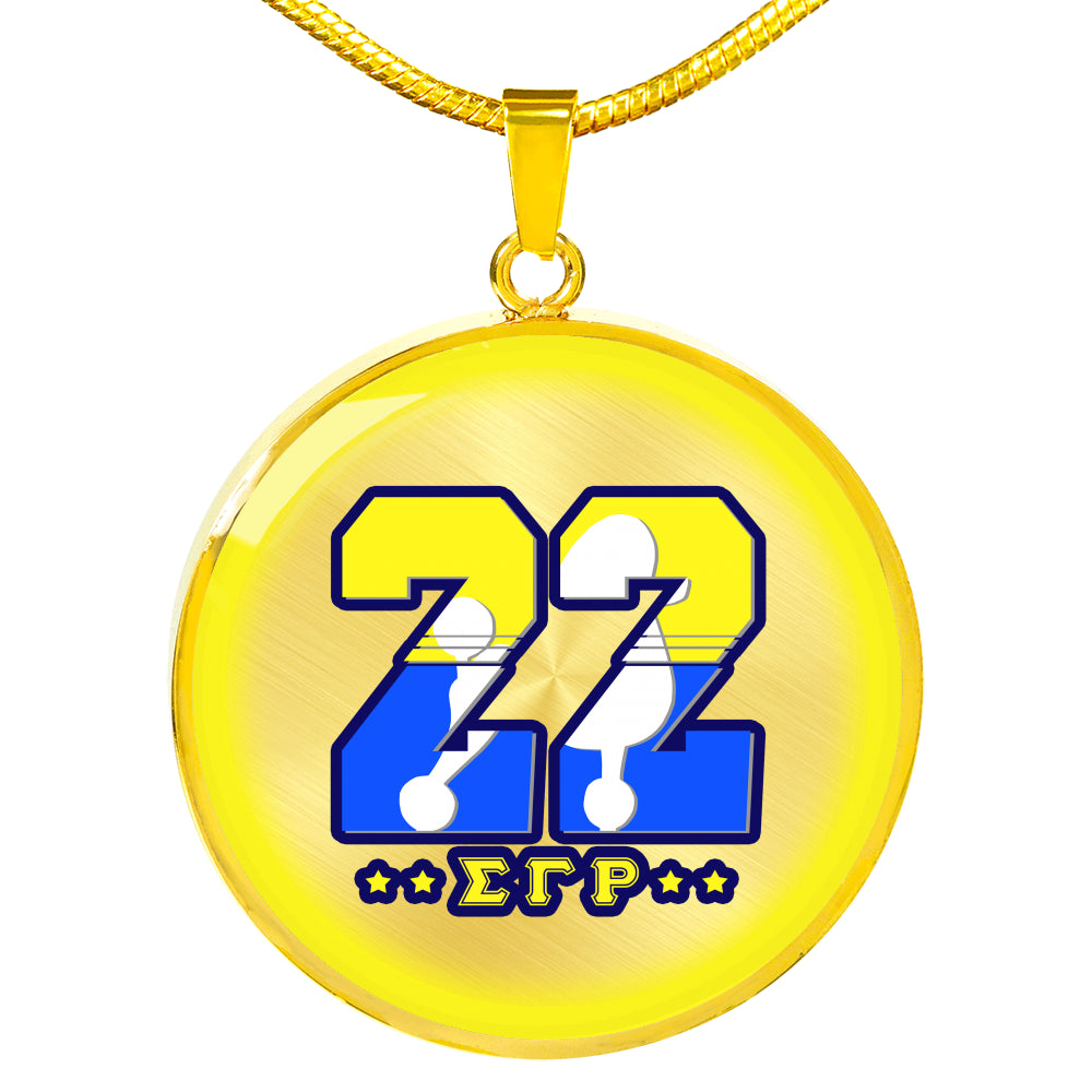 Sigma Gamma Rho Round Emblem Necklace