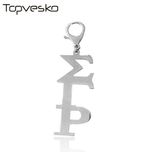 Sigma Gamma Rho Stainless Steel Key Chain Holder - Unique Greek Store