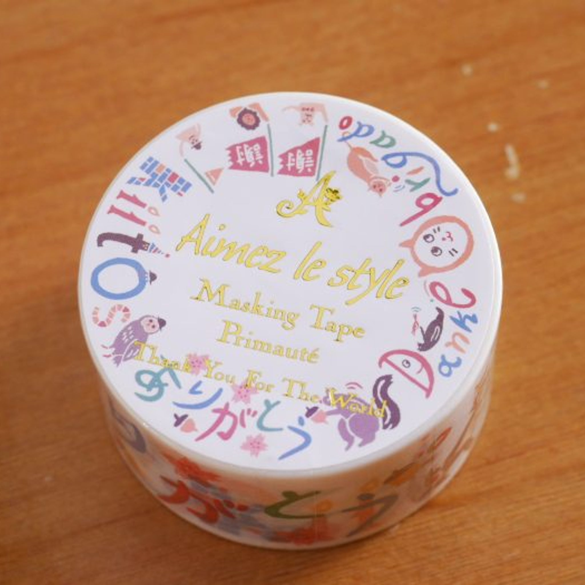 Aimez le Style Washi Tape Thank You For The World