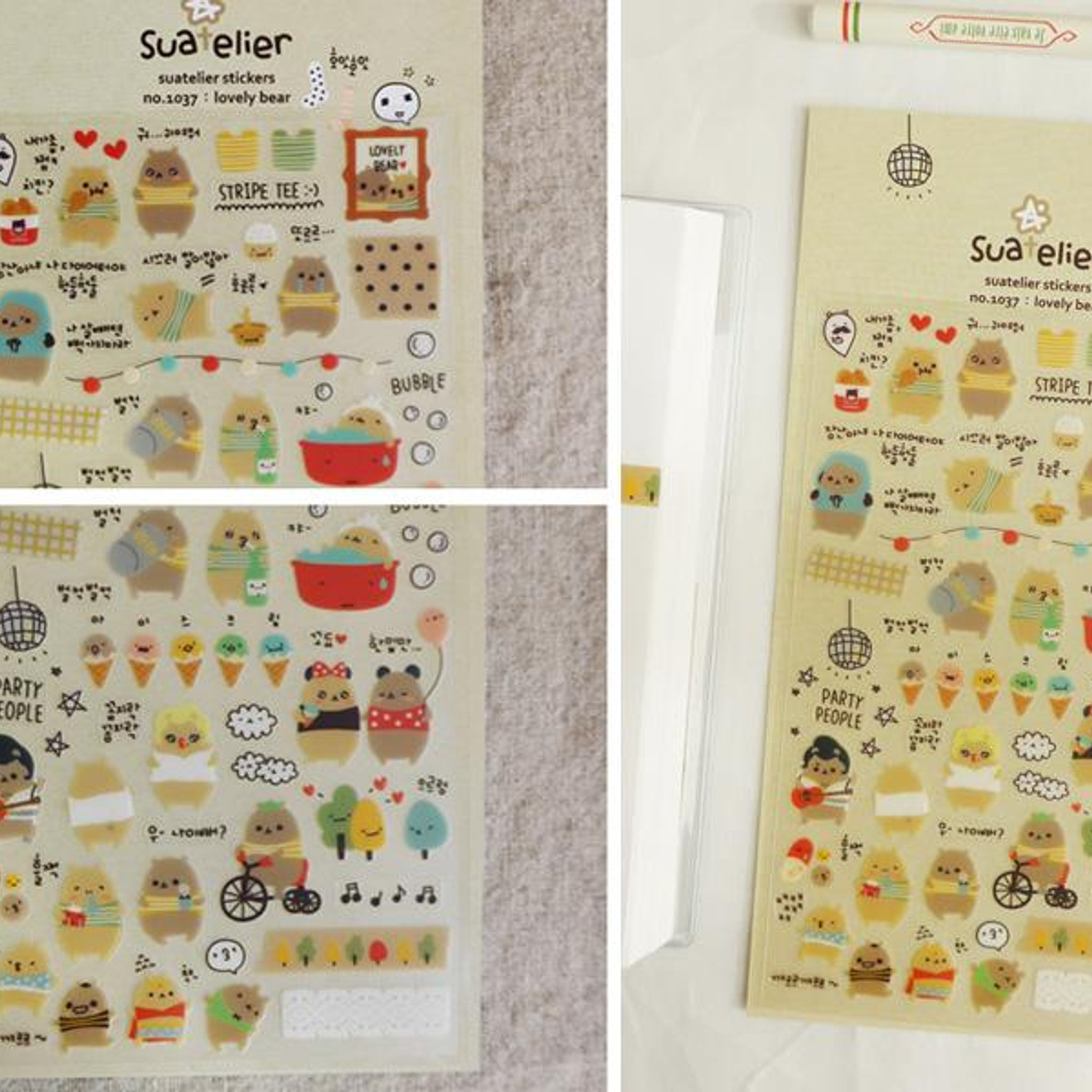 Suatelier Lovely Bear sticker