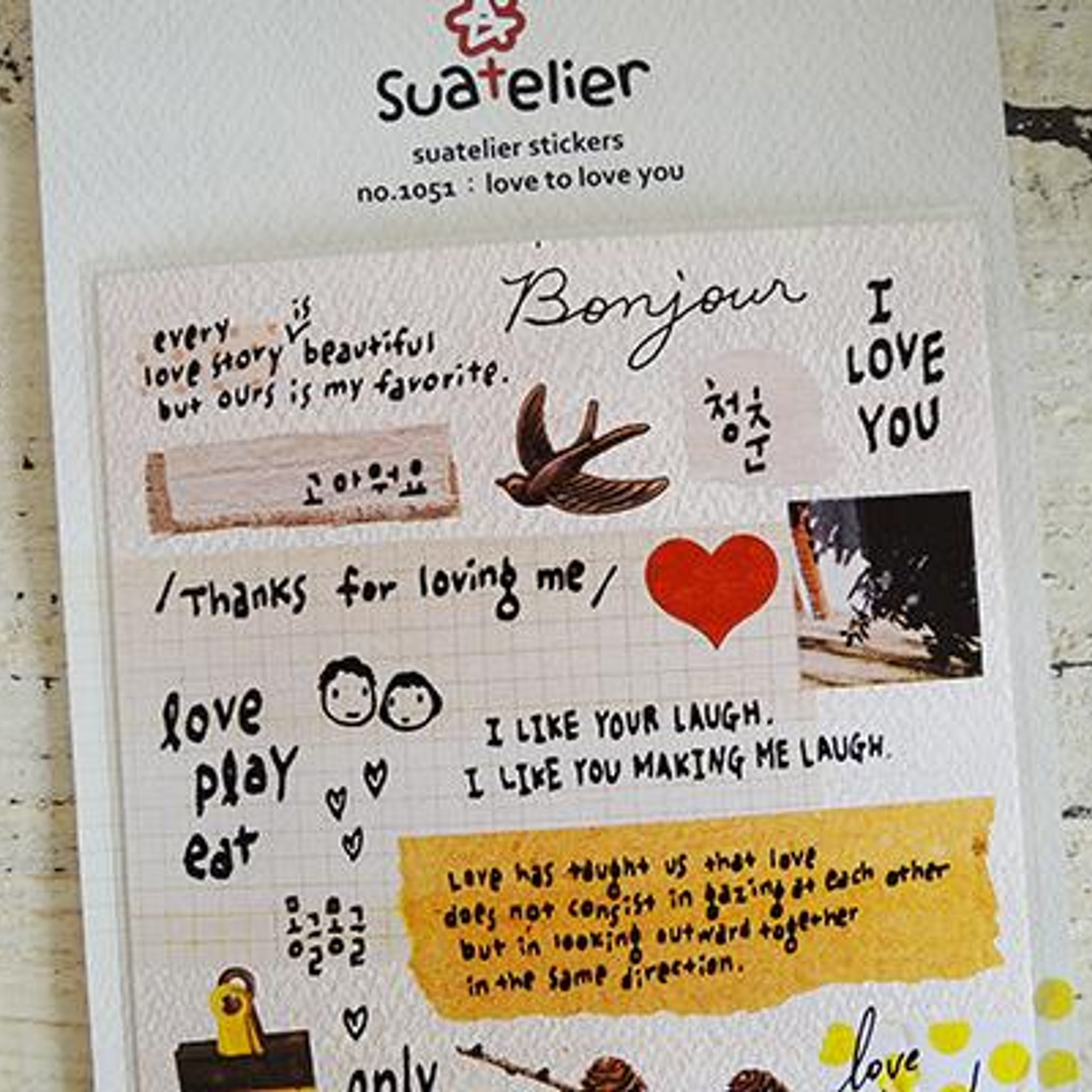Suatelier Love To Love You sticker