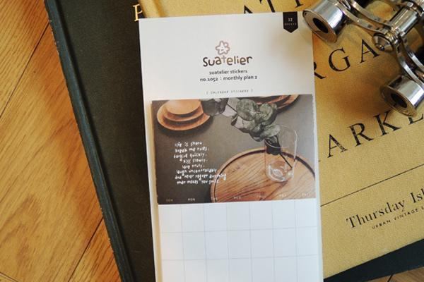 Suatelier Monthly Plan 2 Sticker (1052) | Washi Wednesday