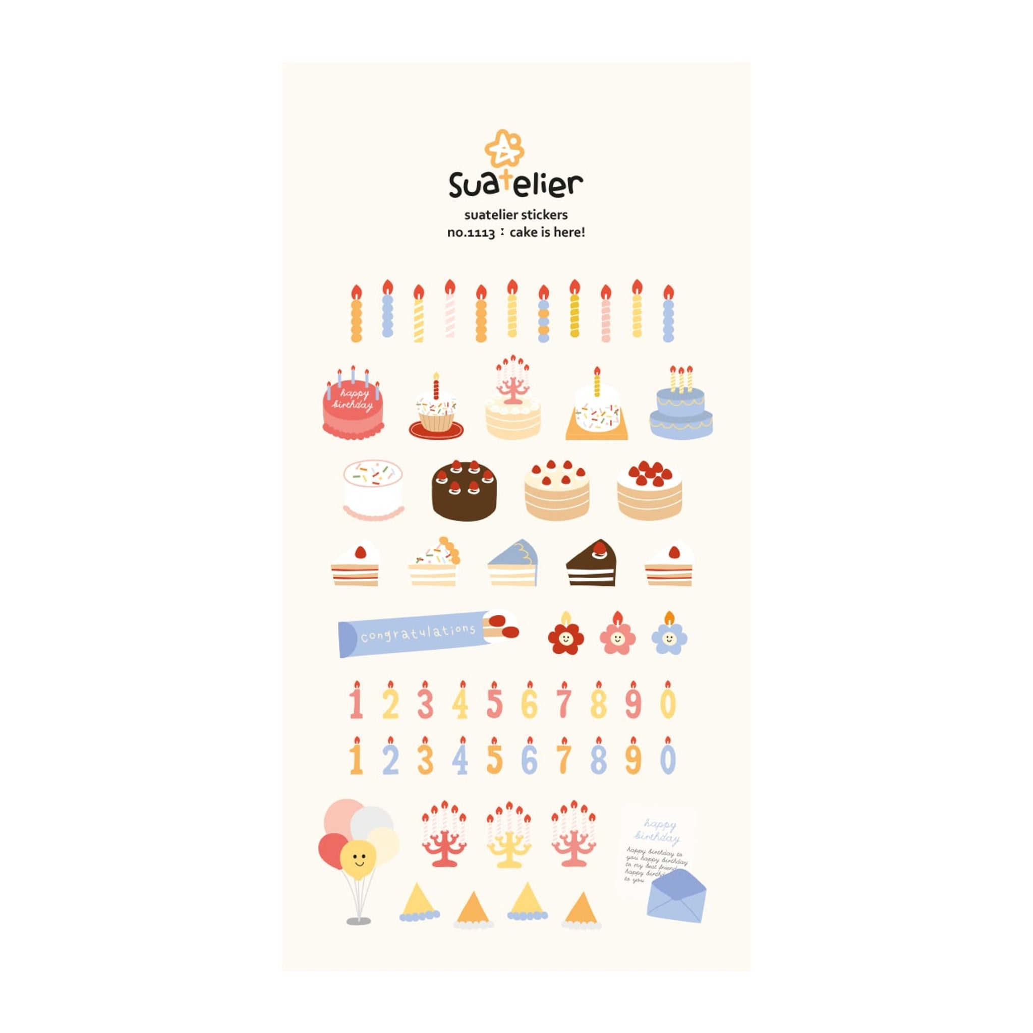 Suatelier Cake Is Here! Sticker