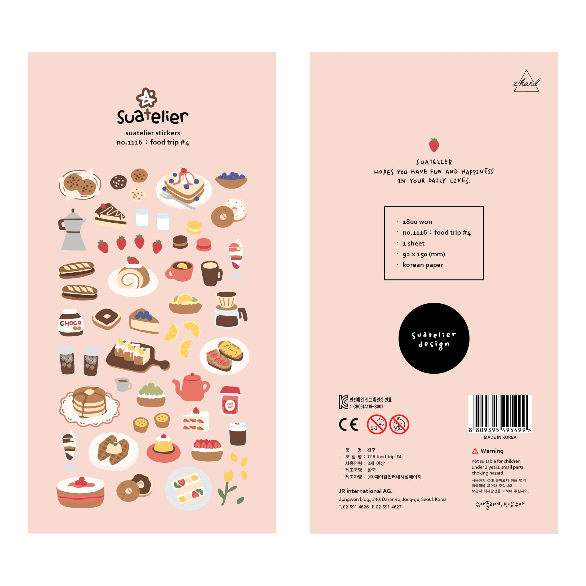 Suatelier Food Trip #4 Sticker