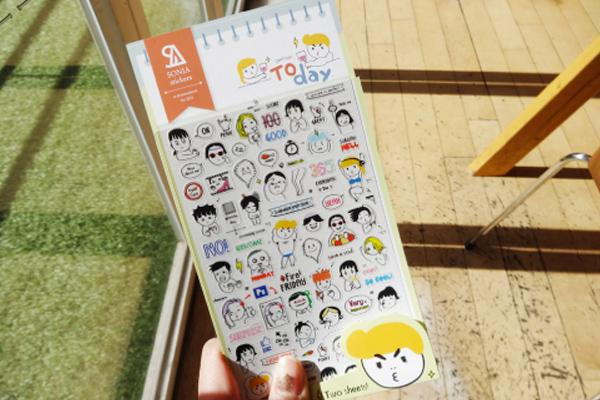 Sonia Today sticker (2011) | Cute Korean Stickers | Washi Wednesday
