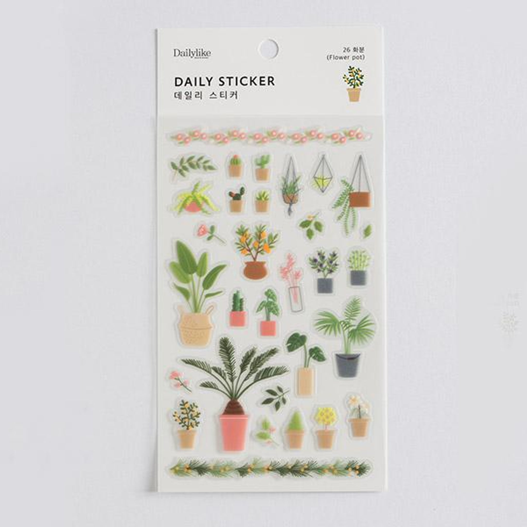 DailyLike Daily sticker - 26 plant