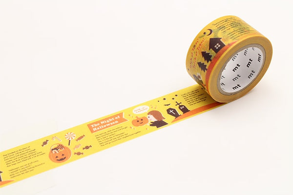 mt Halloween Sketchbook halloween washi tape(MTHALL10) | Washi Wednesday