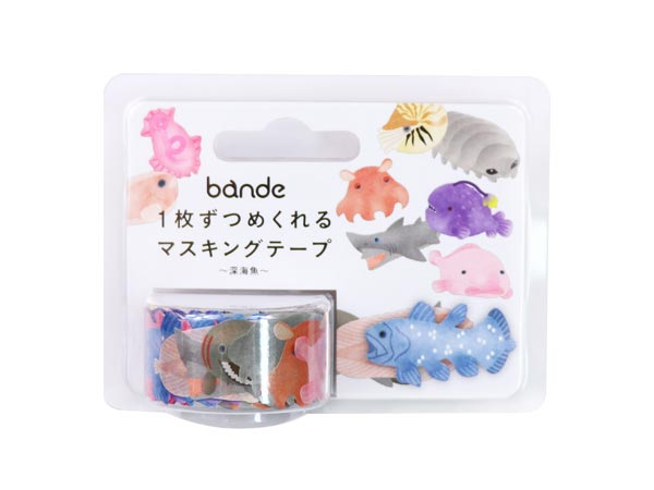 Bande Deep Sea Fish Roll Sticker (BDA293) | Washi Wednesday