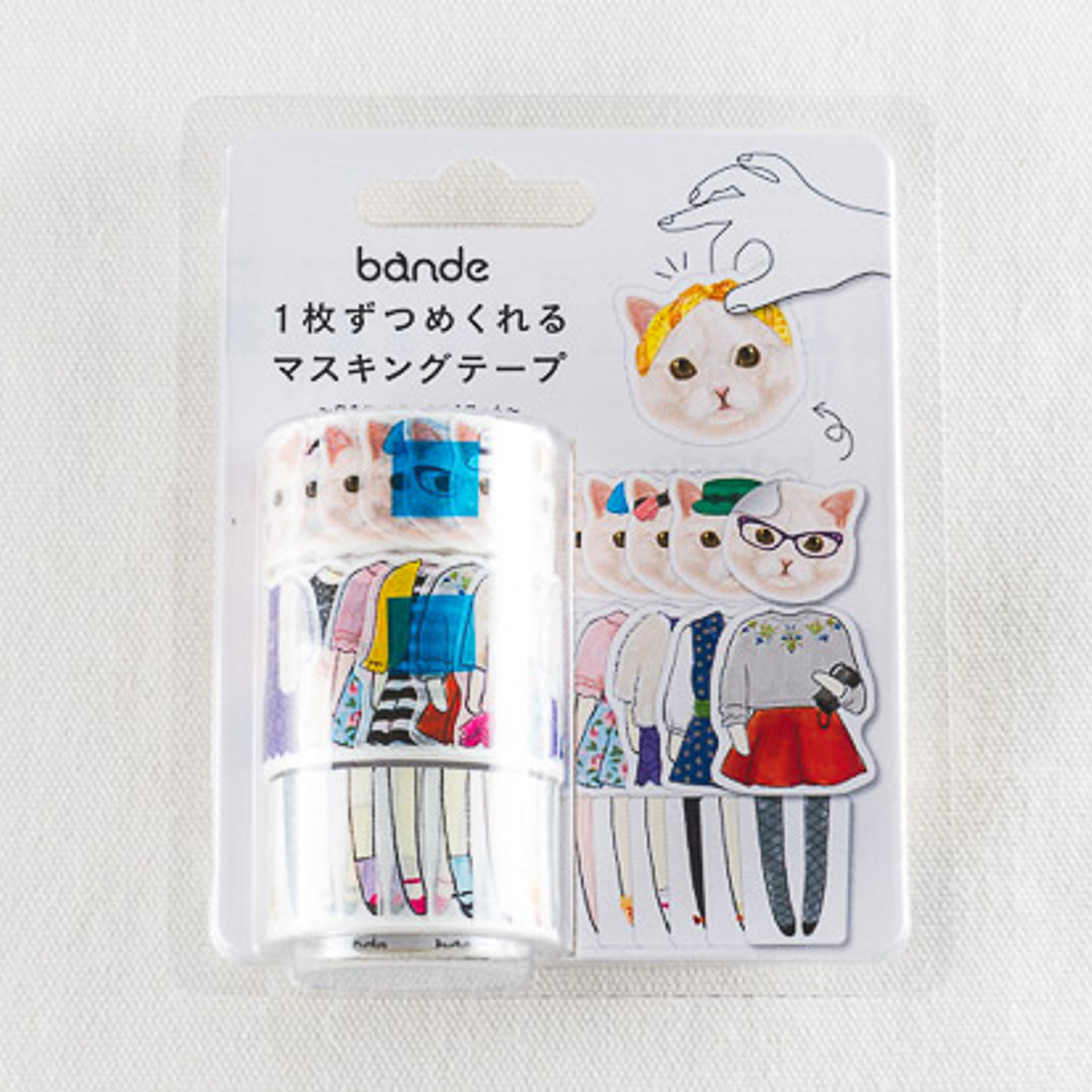 Bande White cat Washi Roll Sticker