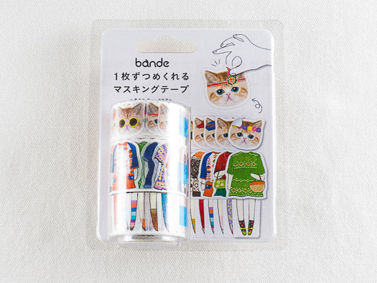 Bande Red Tabby Washi Roll Sticker (BDA212) | Washi Wednesday
