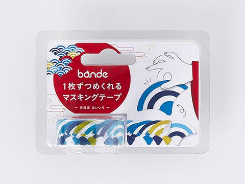 Bande Seigaiha Ai Washi Roll Sticker (BDA245) | Washi Wednesday