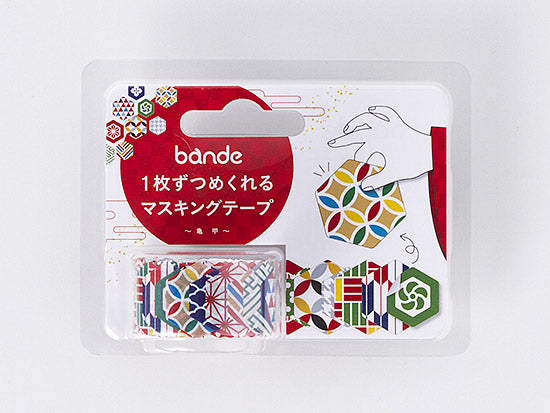 Bande Kikko Washi Roll Sticker (BDA247) | Washi Wednesday