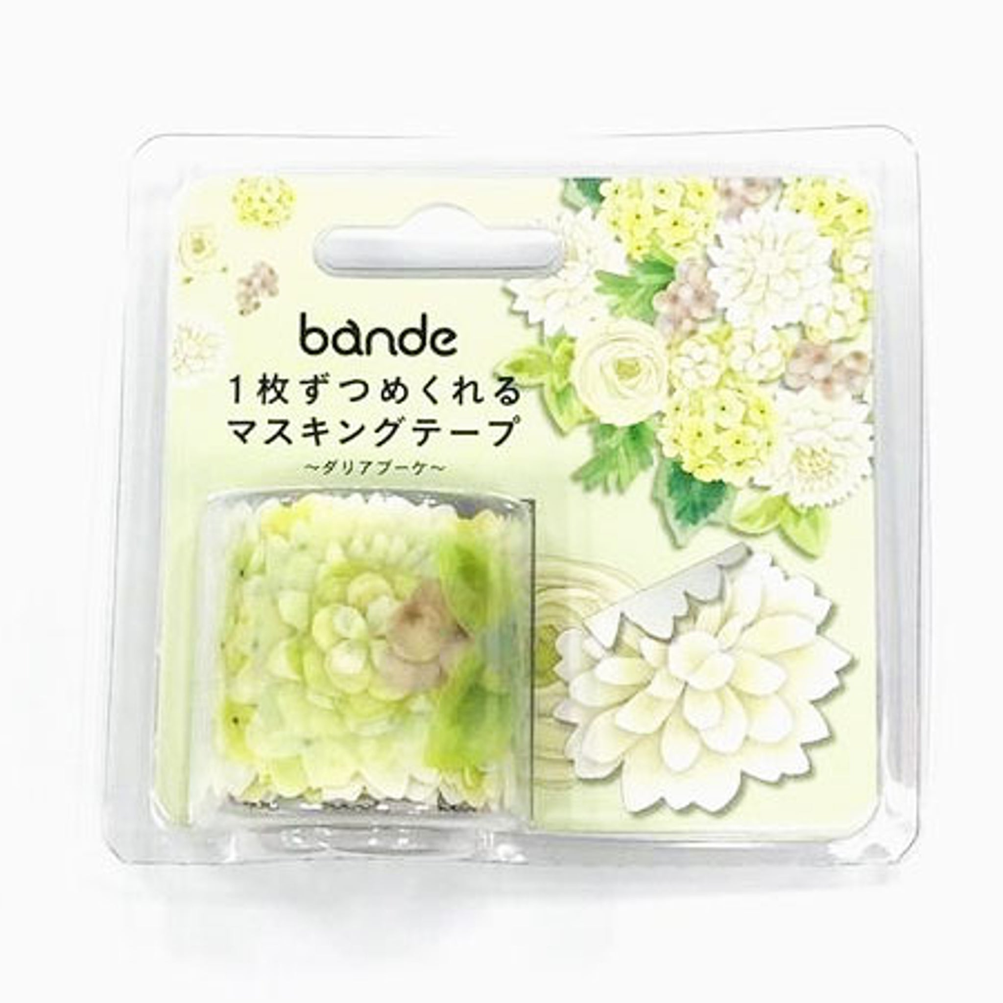 Bande Dahlia Bouquet Washi Roll Sticker