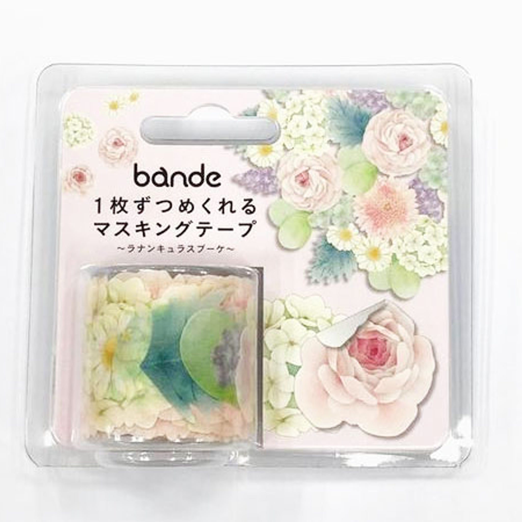 Bande Ranunculus Bouquet Washi Roll Sticker
