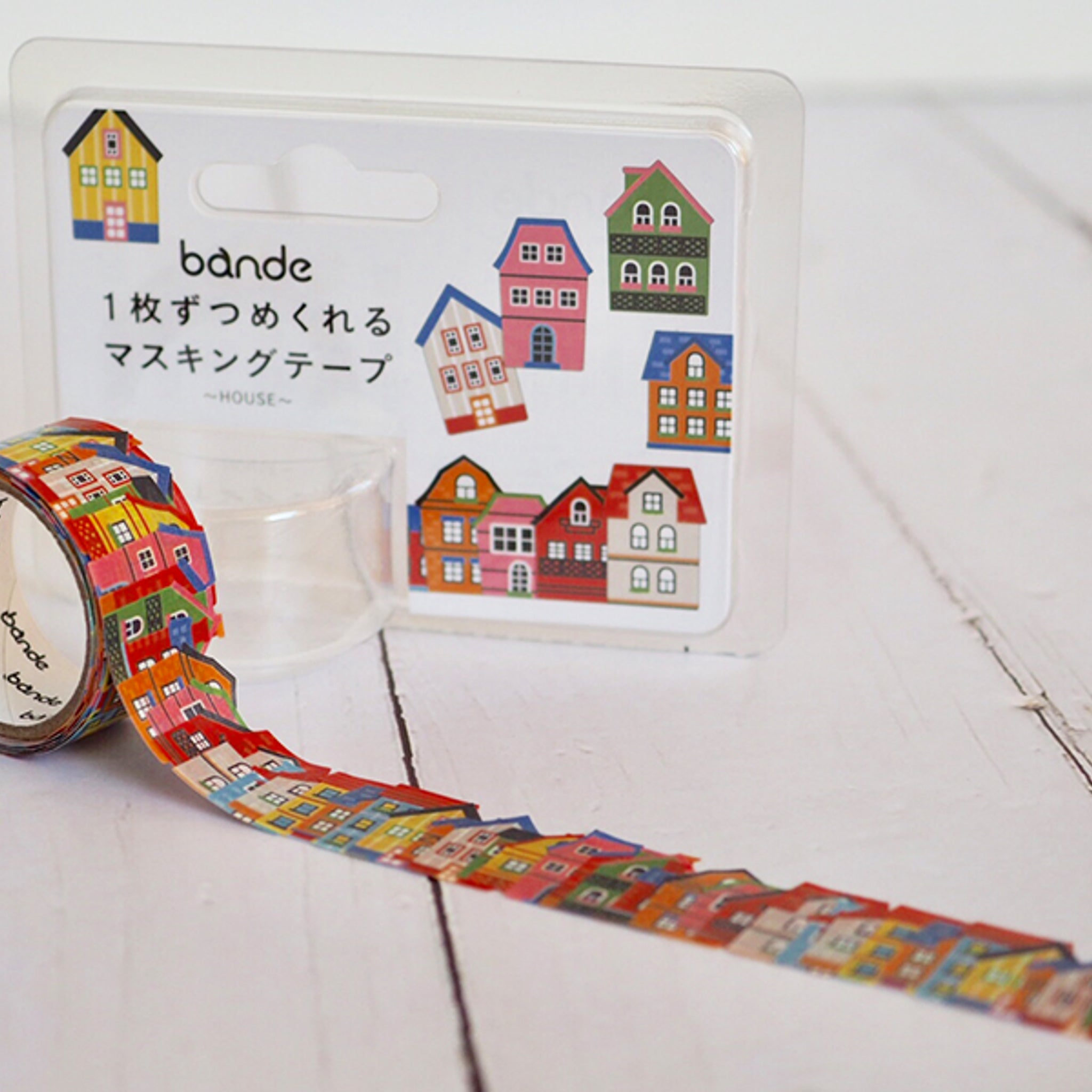 Bande House Washi Roll Sticker