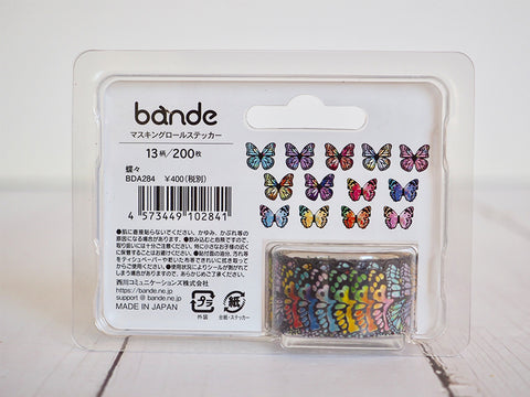 Bande Butterfly Washi Roll Sticker (BDA284) | Washi Wednesday