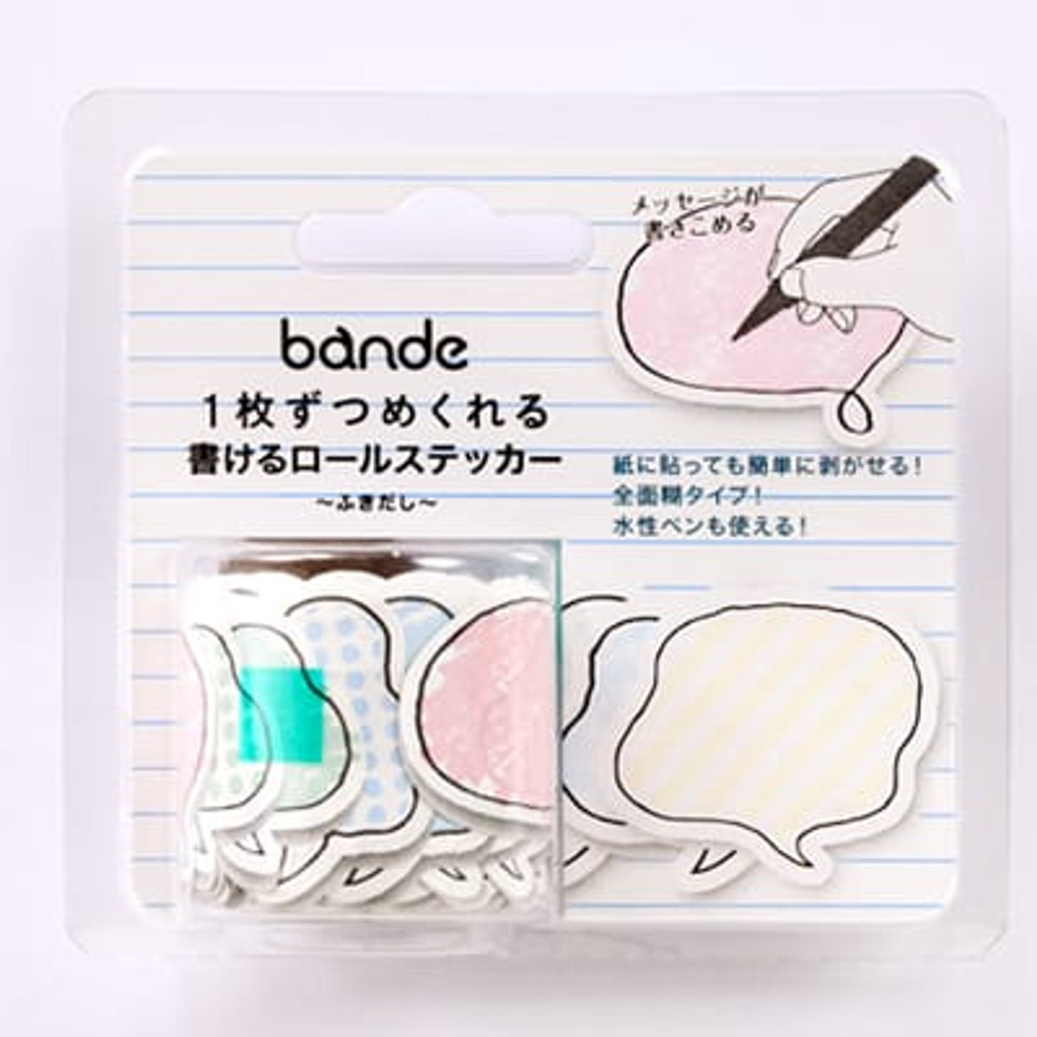 Bande Speech Bubble Writable Washi Roll Sticker