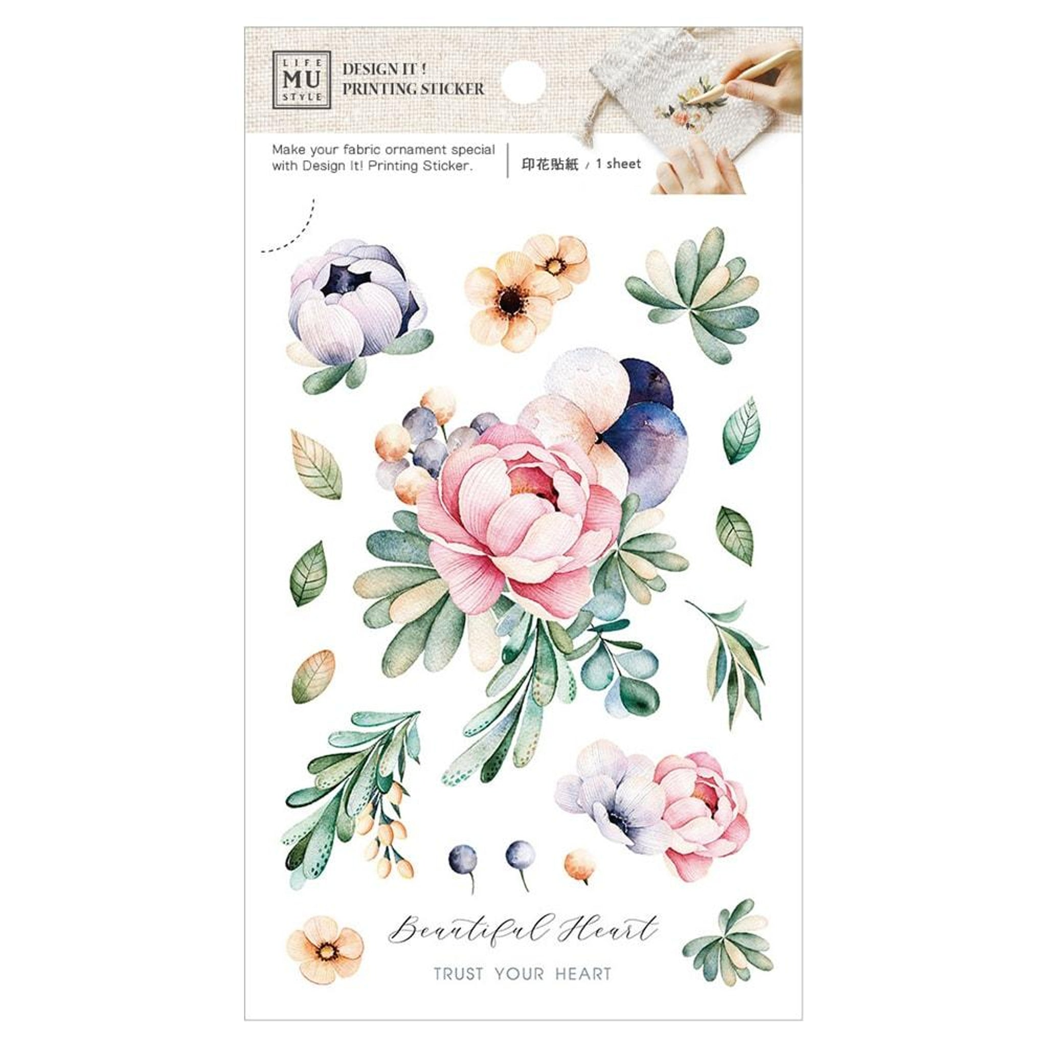MU Craft Printing Sticker & Pouch Set Spring Garden 005
