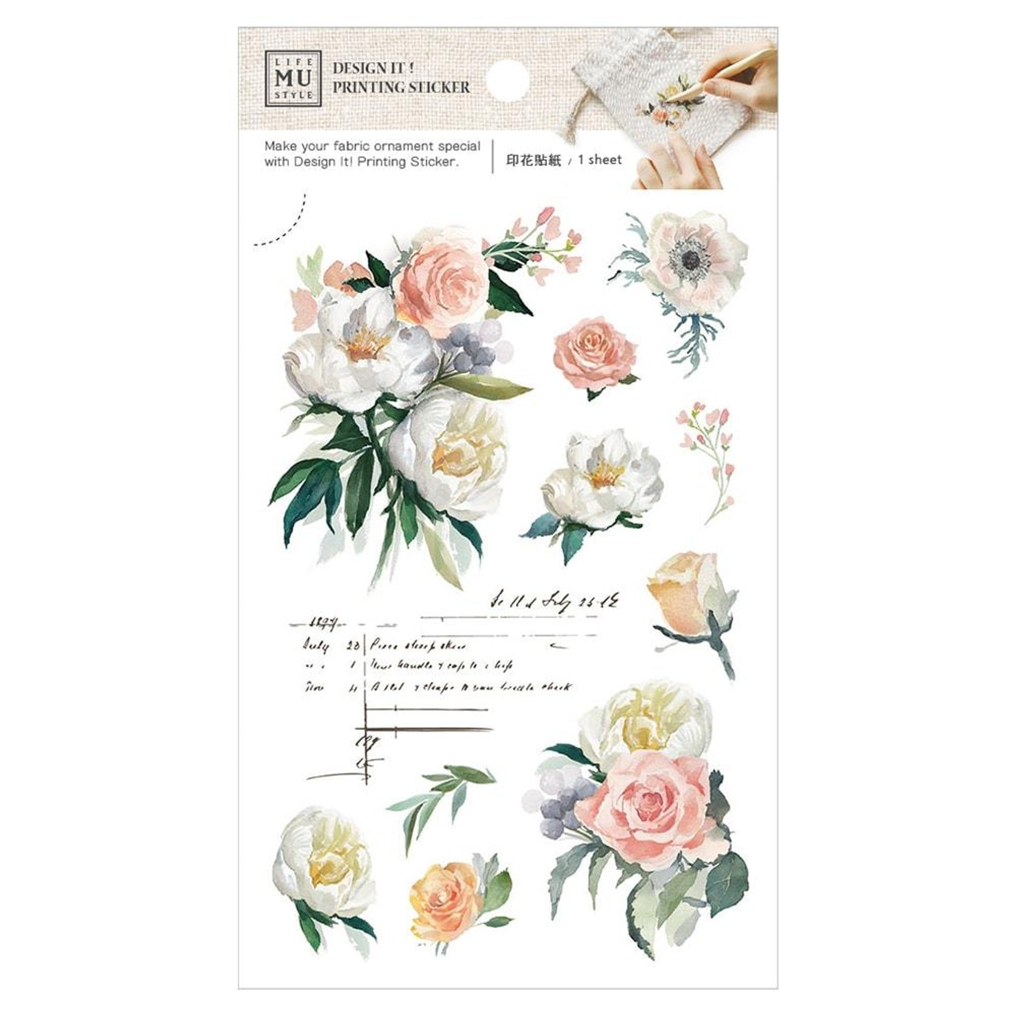 MU Craft Printing Sticker & Pouch Set Pink & White Roses 009