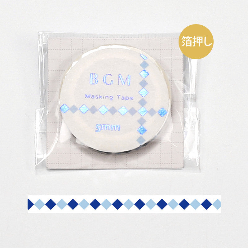 BGM Squares - Blue Washi Tape