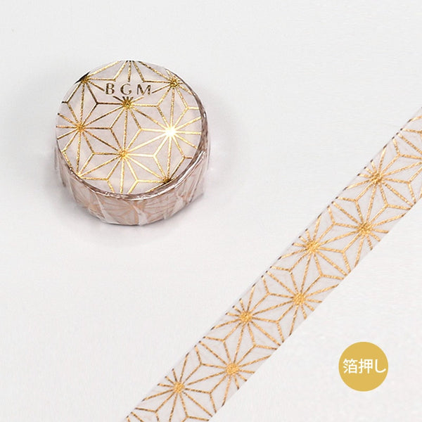 BGM Leaves Washi Tape