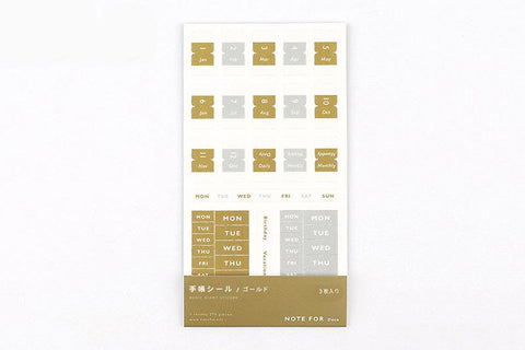 BGM Gold Note Sticker