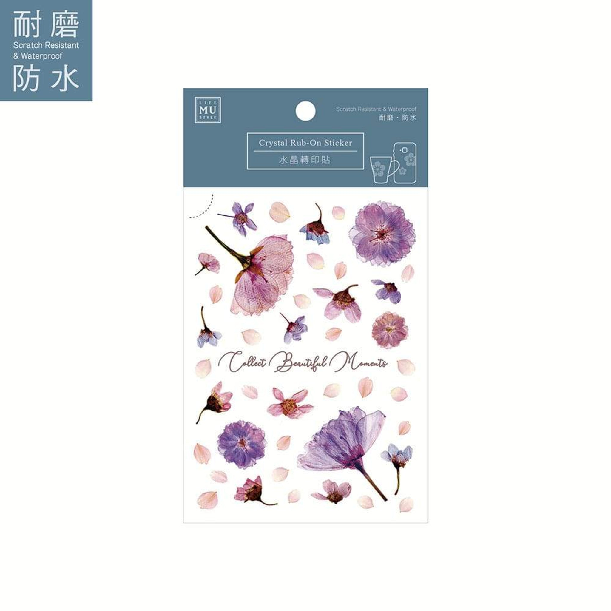 MU Craft Crystal Rub-on Sticker Purple Flowers 006