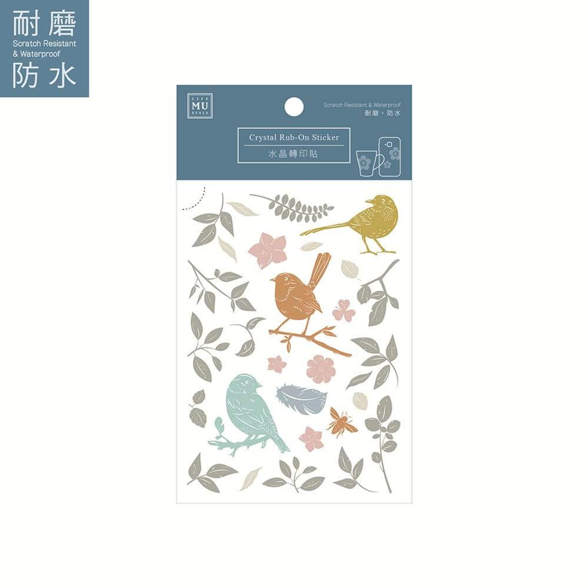 MU Craft Crystal Rub-on Sticker Birds On The Tree 007