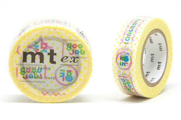 MT EX Washi Tape Message