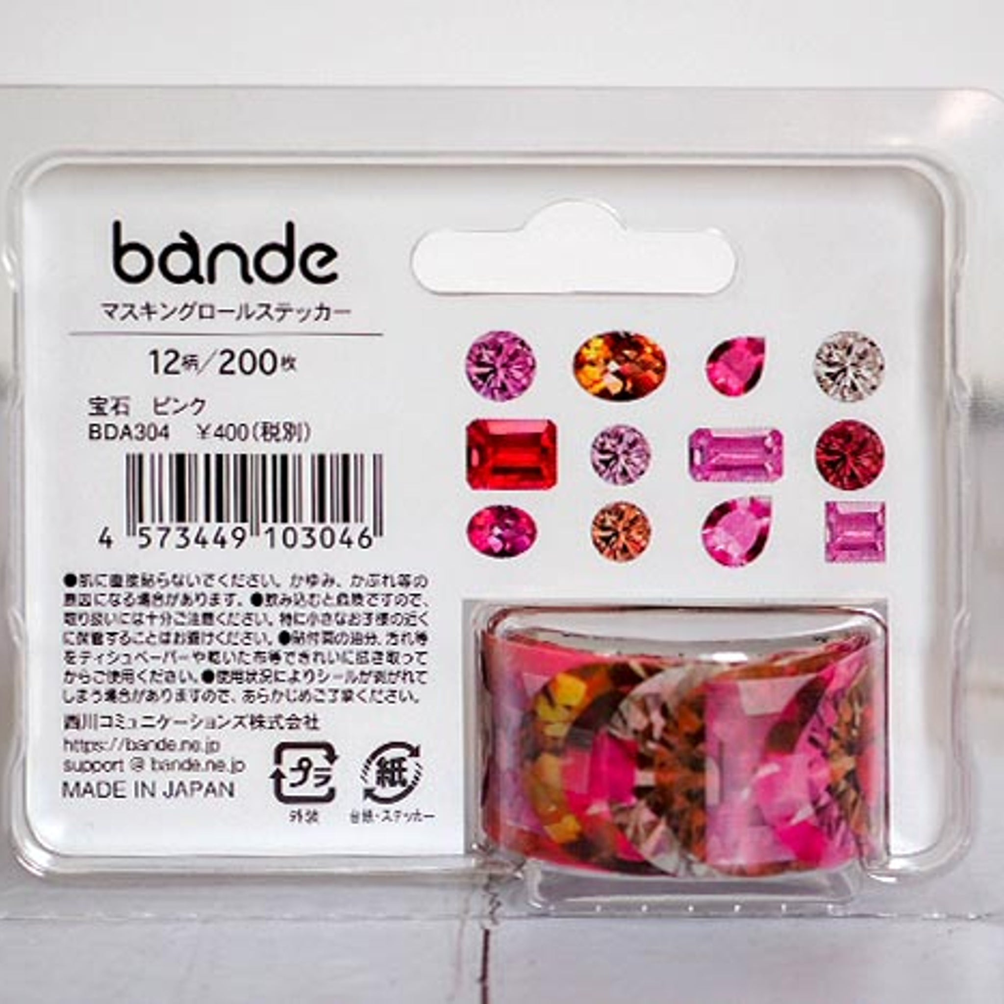 Bande Ruby Washi Roll Sticker
