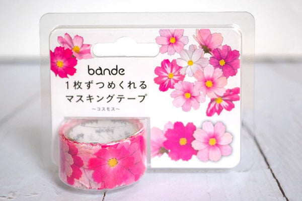 Bande Cosmos Washi Roll Sticker