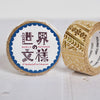 Round Top x Material Michemon Native American Motif (Gold Leaf) Washi Tape