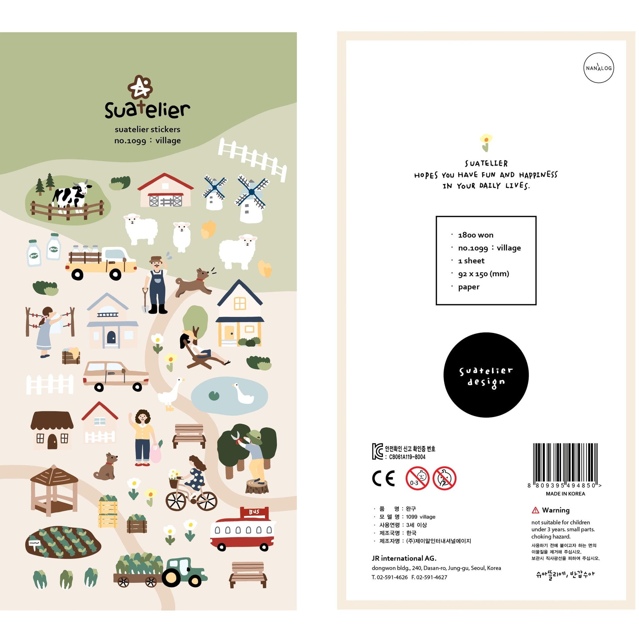 Suatelier Village Sticker