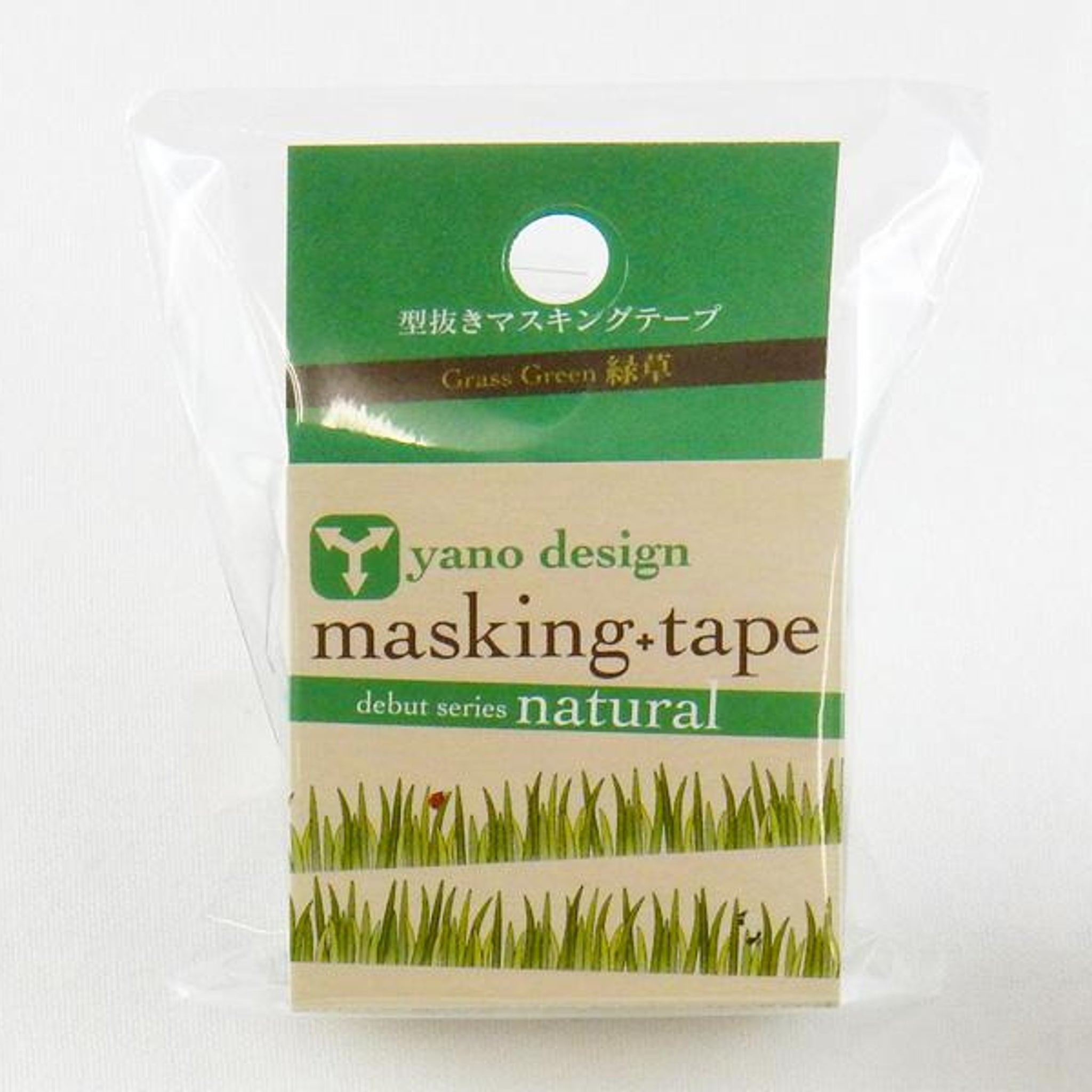 Round Top x Yano Design green grass washi tape