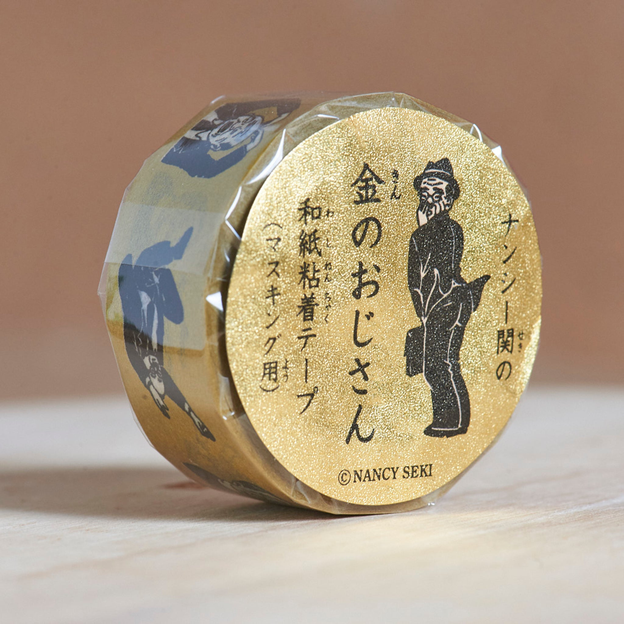 Classiky x Nancy Seki Middle Aged Man Washi Tape Gold