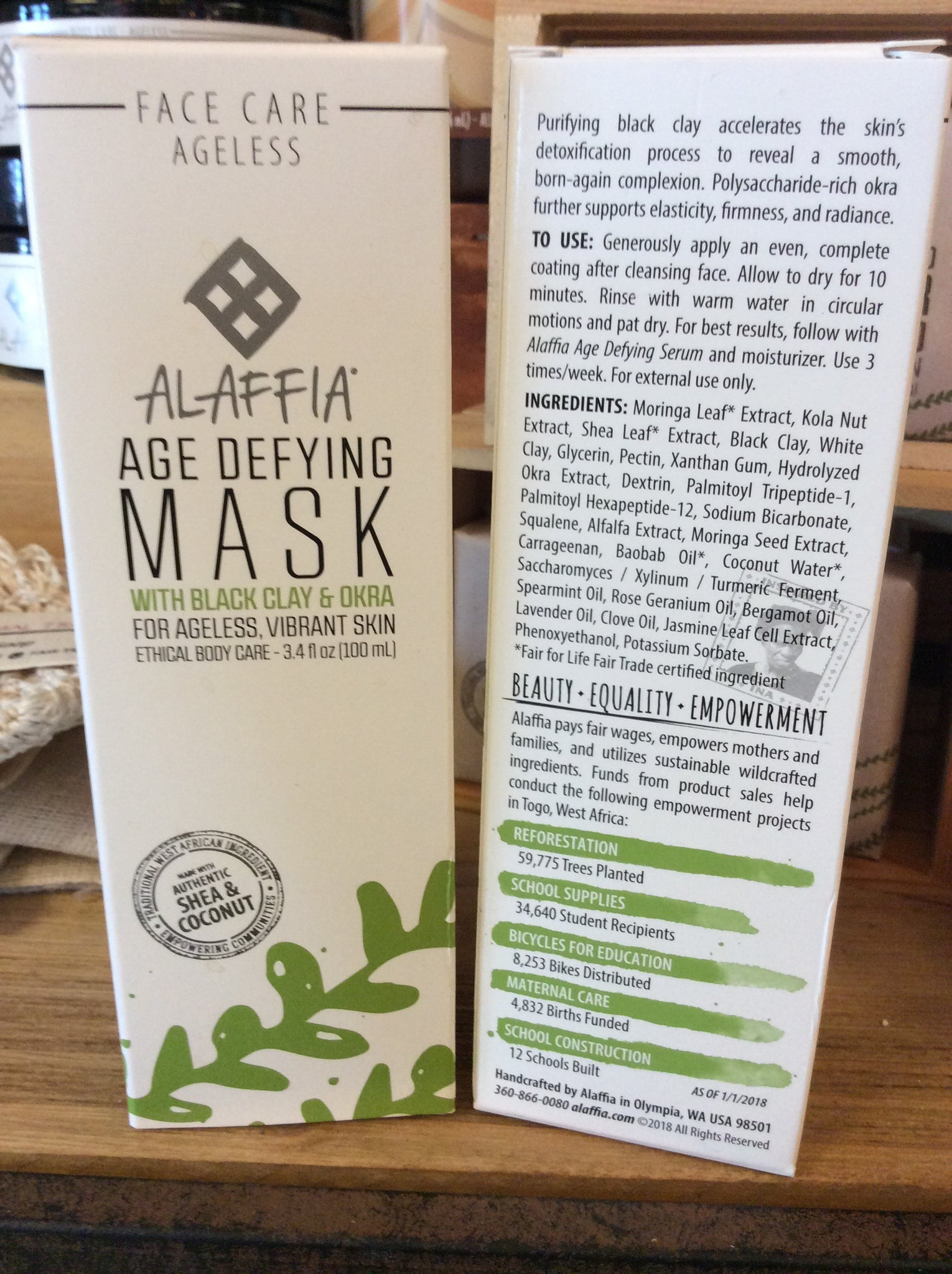 Age Defying Mask