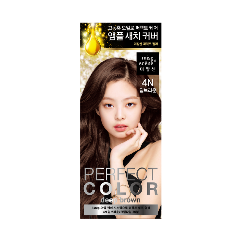 Mise-En-Scene perfect color deep brown 4N