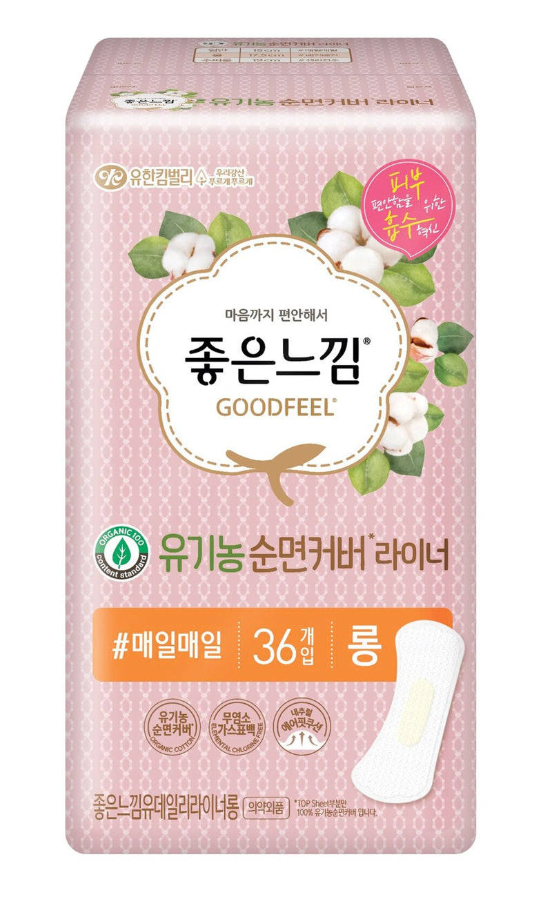 Good feel Air Fit Cushion Ultra Wing Large 16P Sanitary Pad