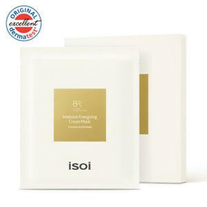 Isoi Bulgarian Rose Intensive Energizing Cream Mask [BOX]