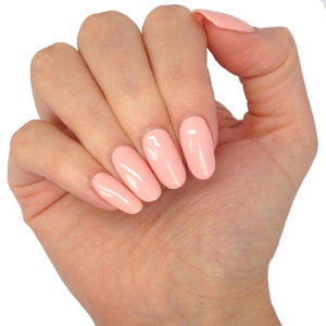 Bluesky CORAL WOO KA 1467 UV/LED Soak Off Gel Nail Polish - Summer Light Peach - Bluesky Nail Gel Polish
