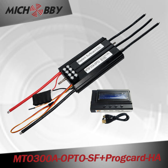 Maytech 300A ESC for electric surfboard Efoil boat test video from US$202/pcs