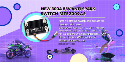 Maytech 300A 80V antispark switch battery cut off switch with short circuit protection for electric hydrofoil surfboard efoil