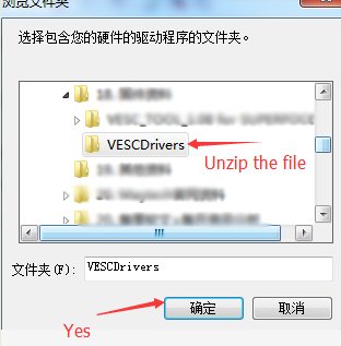 How to install VESC Driver?