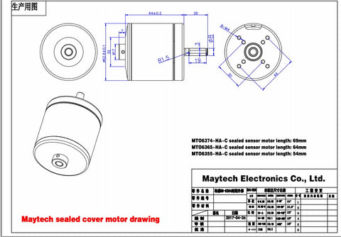 Maytech 6355 170kv esc sensor motor with closed cover for electric longboard/ fighting robots