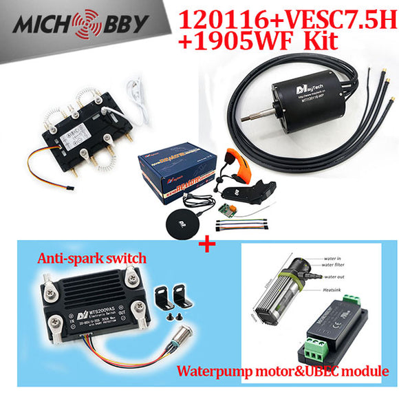 Maytech Electric Surfboard Jet ski Kits 120116 Motor + Watercooled 300A VESC based ESC + V2 Remote