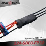 12A 3S FP Brushless ESC 32bit Speed Controller for RC Airplanes MT12A‐SBEC‐FP32