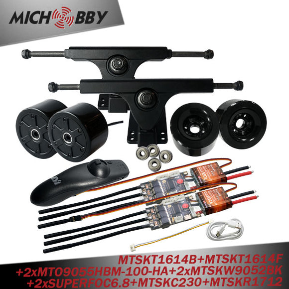 90mm Electric hub motor kit dual hub motors electric skateboard kit superfoc6.8 based on VESC6 controllers